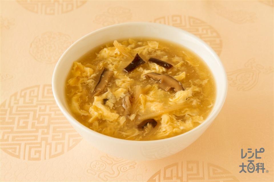 ふかひれスープ(卵を使ったレシピ)