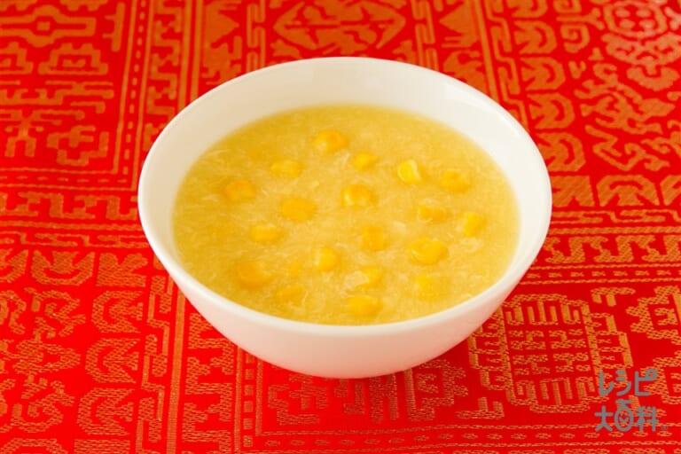 「クノール 中華スープ」コーンのスープ