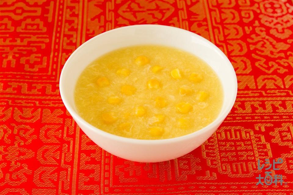 「クノール 中華スープ」コーンのスープ(卵+A水を使ったレシピ)