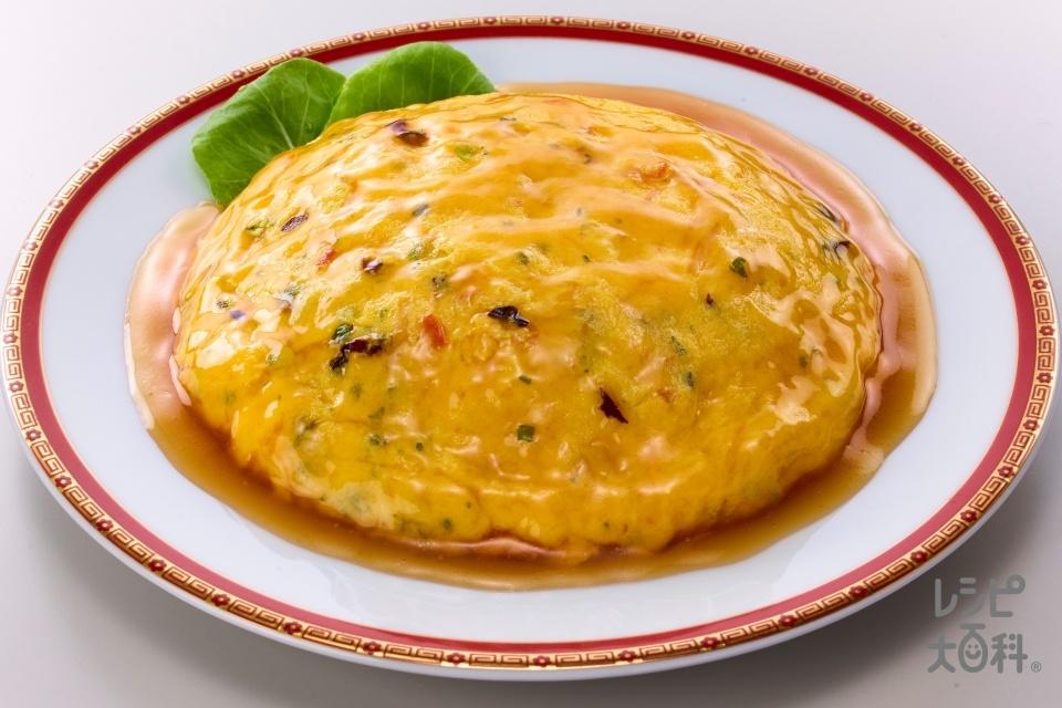 ふんわりかに玉(卵を使ったレシピ)