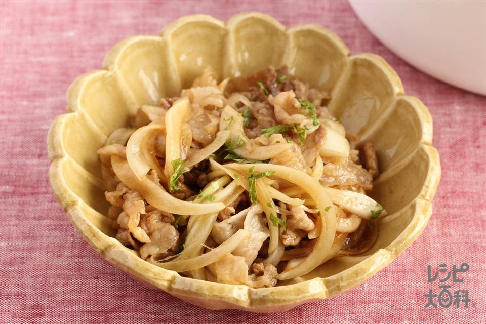 豚肉と玉ねぎのマリネ(豚こま切れ肉+玉ねぎを使ったレシピ)