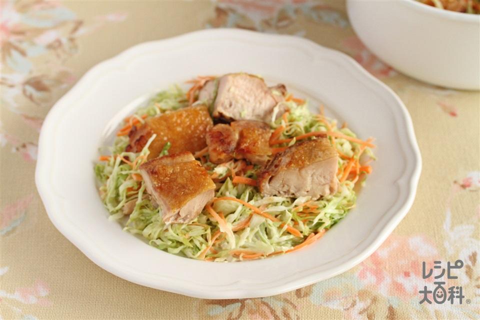 鶏もも肉とキャベツのサラダ(鶏もも肉+「瀬戸のほんじお」を使ったレシピ)
