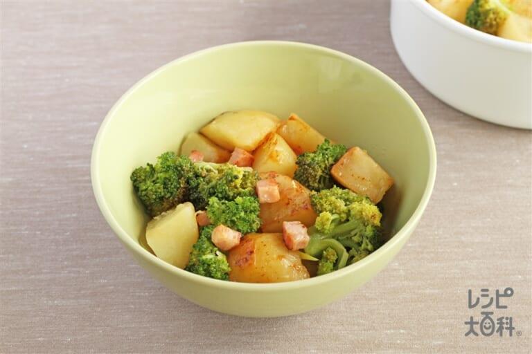 焼きじゃがいもとブロッコリーのサラダ