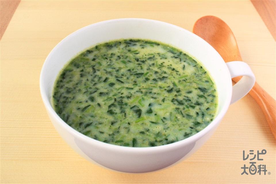 「クノール カップスープ」チーズ仕立てのほうれん草のポタージュ