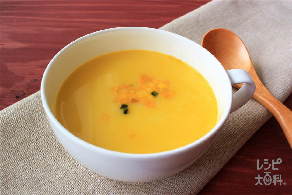 「クノール カップスープ」完熟栗かぼちゃのポタージュ