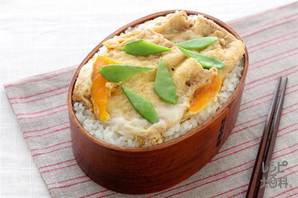 肉詰め油揚げのカツ丼風弁当(豚ひき肉+ご飯を使ったレシピ)