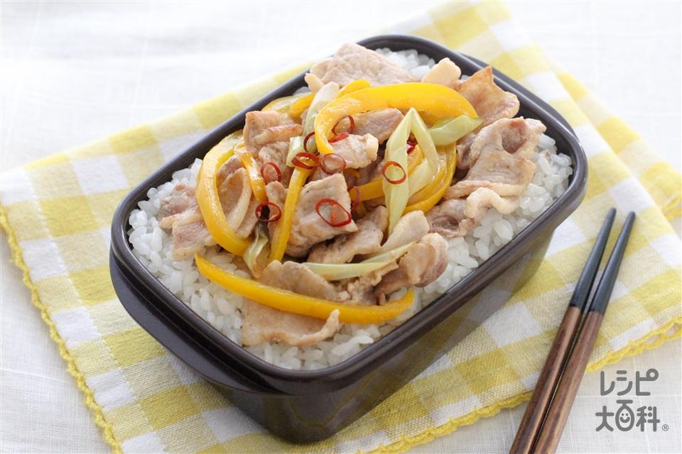あっさり塩レモン豚丼弁当(豚ロース薄切り肉+ご飯を使ったレシピ)