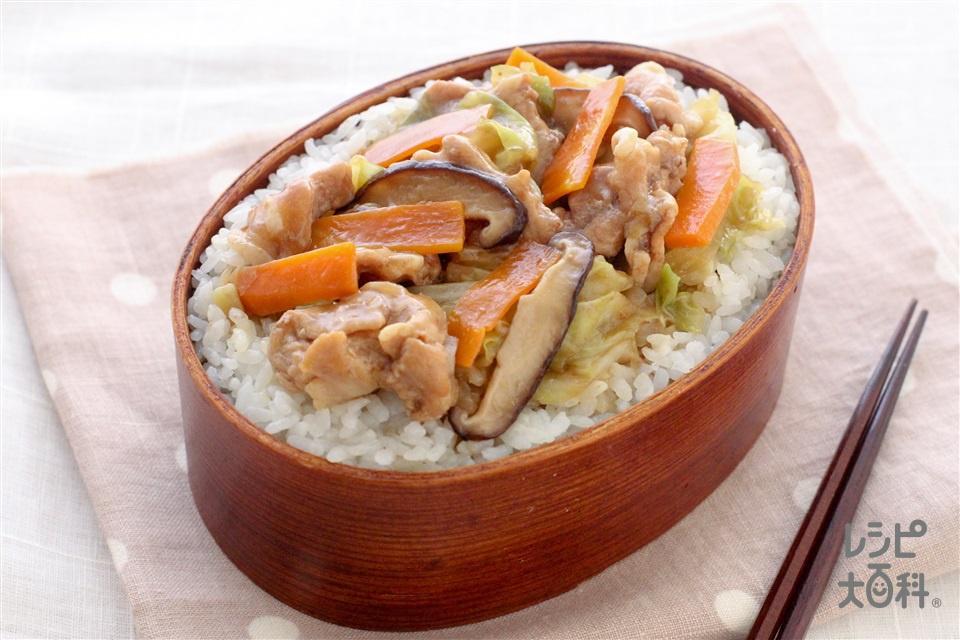 たっぷり野菜の豚丼弁当(豚ロース薄切り肉+キャベツを使ったレシピ)