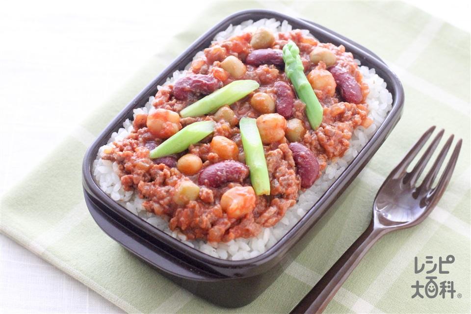 お豆ごろごろミートソース丼弁当(牛ひき肉+玉ねぎを使ったレシピ)