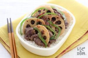 牛肉入り中華風きんぴら丼弁当