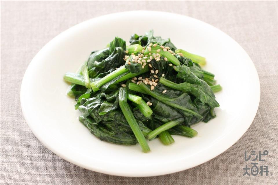 ほうれん草のナムル(ほうれん草+にんにくのすりおろしを使ったレシピ)