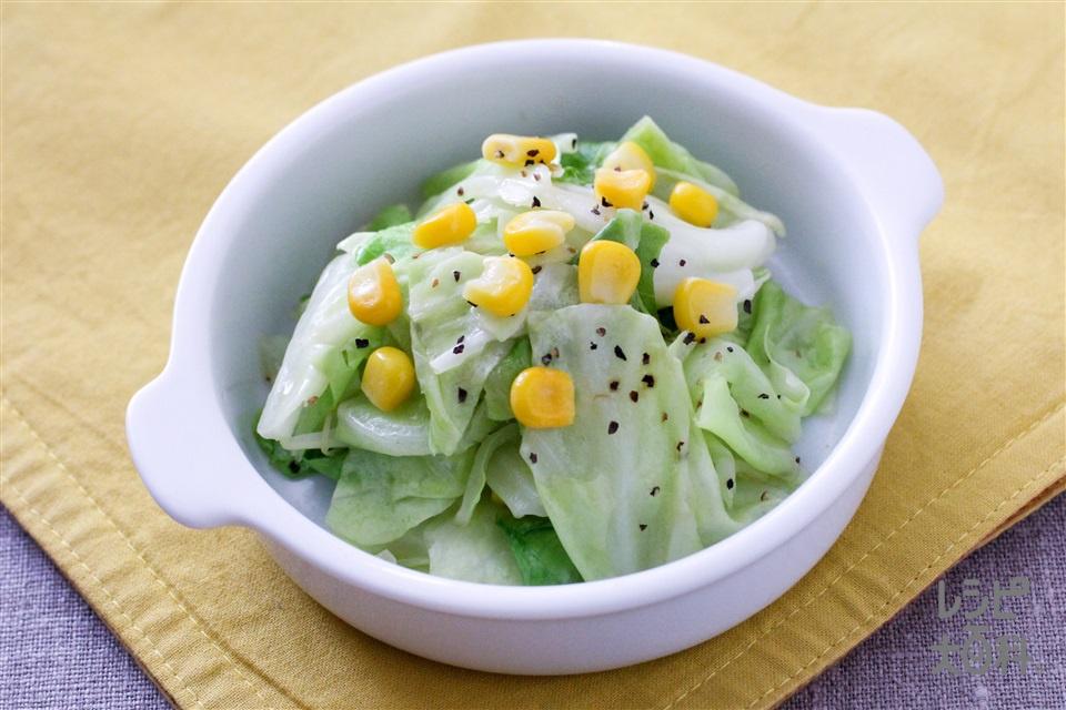 キャベツとコーンのコンソメバター和え(キャベツ+A味の素冷凍食品KK「スーパースイートコーン」を使ったレシピ)