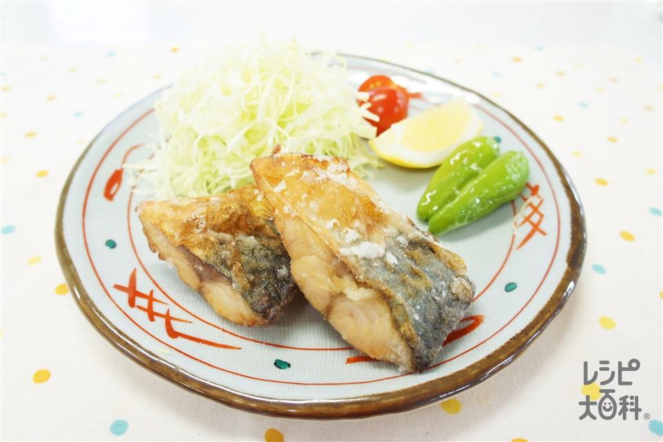 鯖の竜田揚げ(さば+キャベツを使ったレシピ)