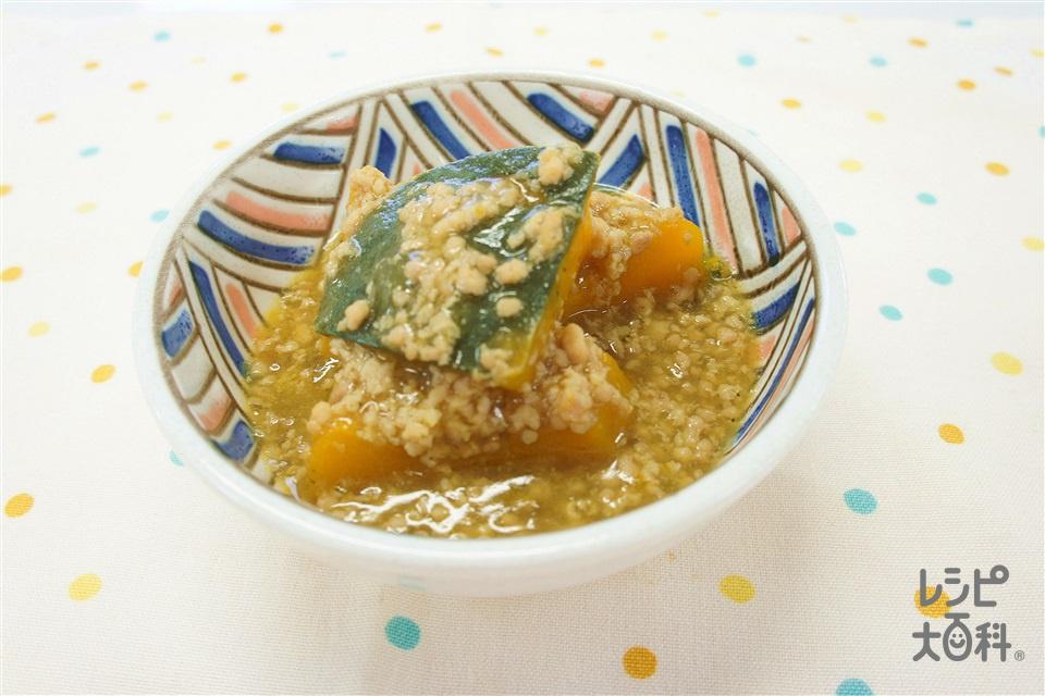 かぼちゃのそぼろ煮(かぼちゃ+鶏ひき肉を使ったレシピ)