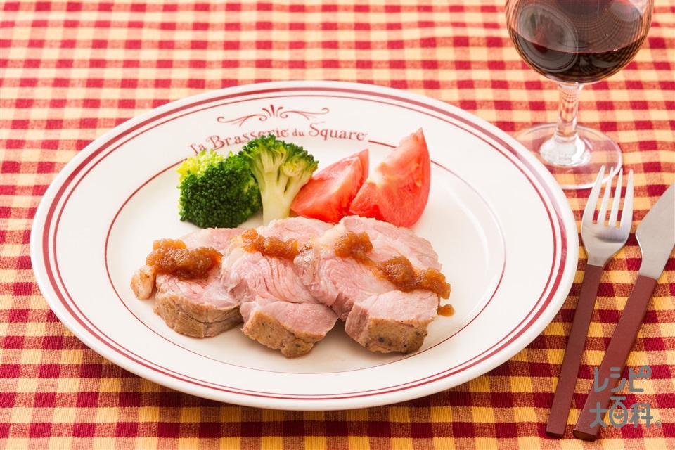 しっとりローストポーク(豚ロースかたまり肉+大根おろしを使ったレシピ)
