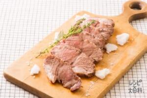 フライパンで作る塩釜豚