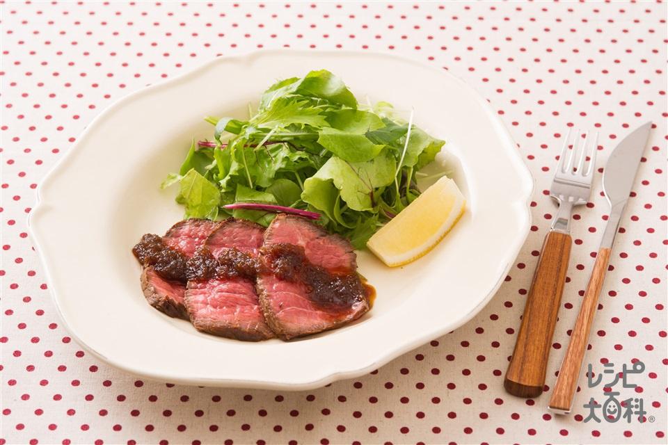 ローストビーフ(牛ももかたまり肉+A「Cook Do 香味ペースト」を使ったレシピ)