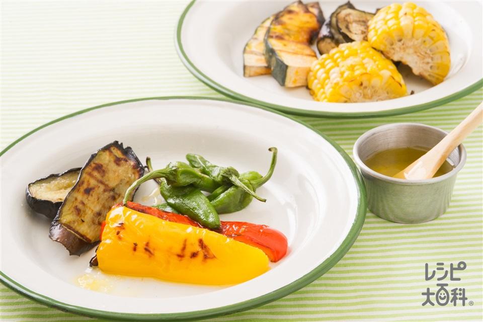 うま味オイルのグリル野菜(なす+パプリカ(赤)を使ったレシピ)