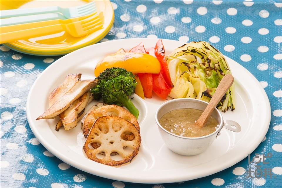 香味ソースのグリル野菜(キャベツ+れんこんを使ったレシピ)