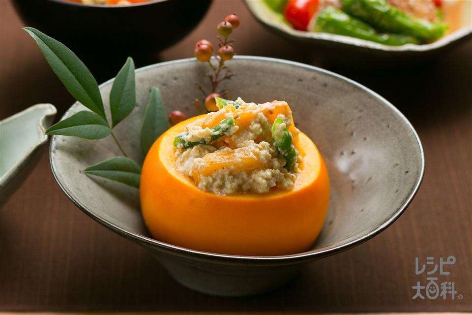会津身知らず柿の白和え(柿+木綿豆腐を使ったレシピ)