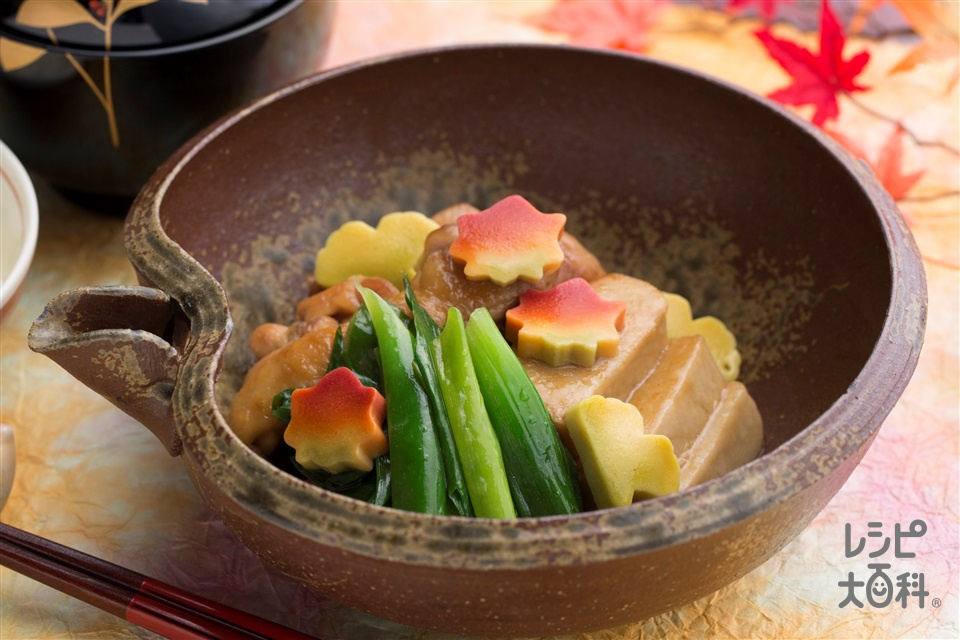 九条ねぎと生麩のたいたん(鶏もも肉+あわ麩を使ったレシピ)