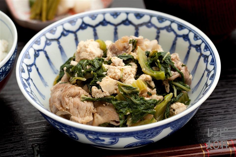 讃岐夢豚のけんちゃん(高菜+木綿豆腐を使ったレシピ)