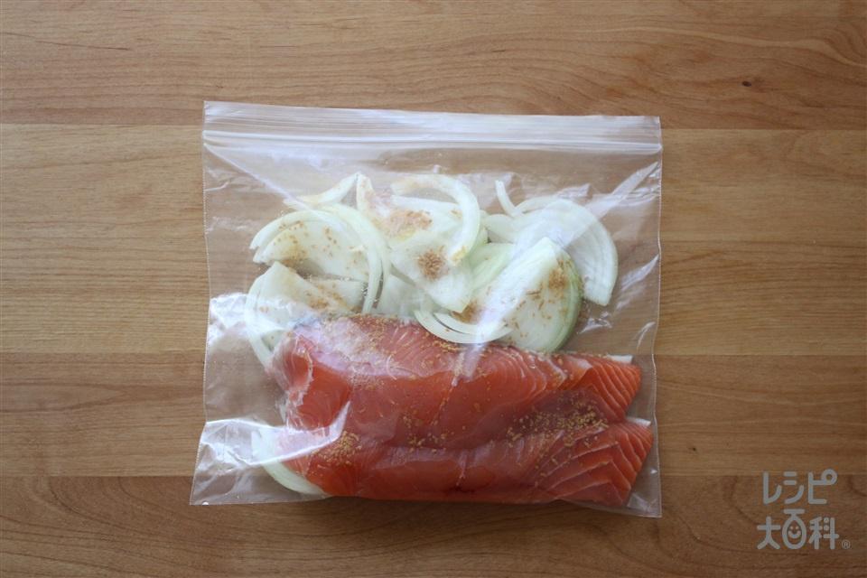 鮭と玉ねぎのコンソメ漬け(基本の袋レシピ)(さけ+玉ねぎを使ったレシピ)