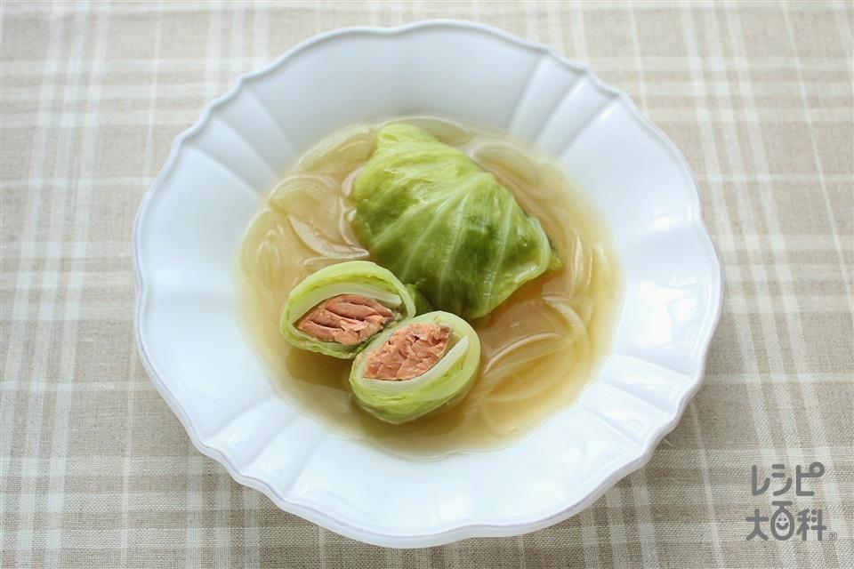 鮭のロールキャベツ(さけ+玉ねぎを使ったレシピ)