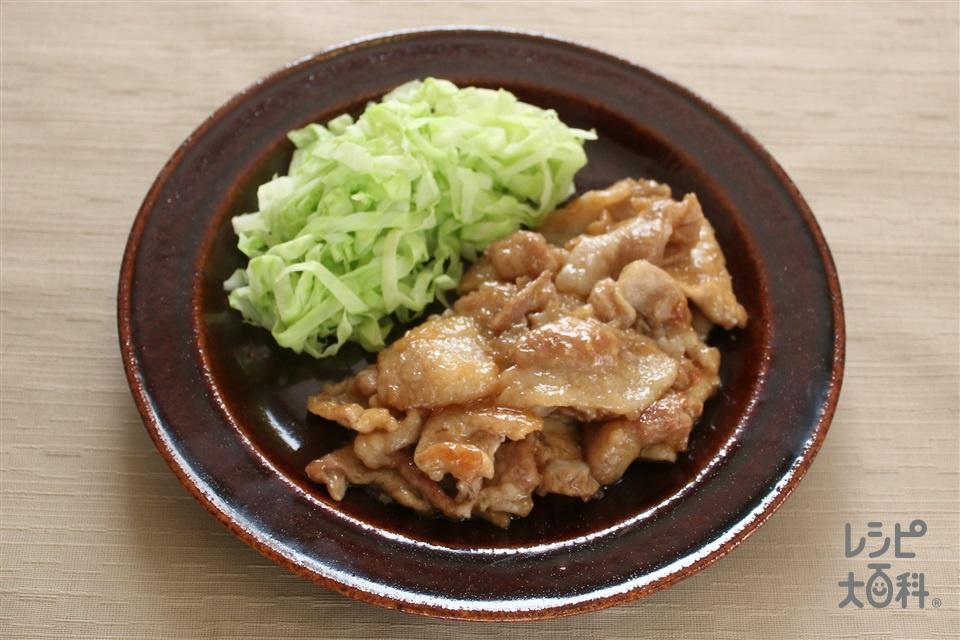 豚肉のしょうが焼き(とろみつき)(豚ロース薄切り肉+片栗粉を使ったレシピ)