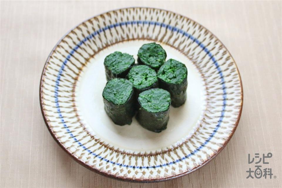 海苔巻きほうれん草(ほうれん草+「ほんだし」を使ったレシピ)