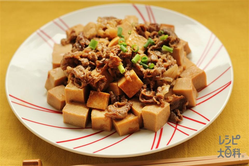 高野豆腐で味しみ肉豆腐(牛肉)(牛切り落とし肉+高野豆腐を使ったレシピ)