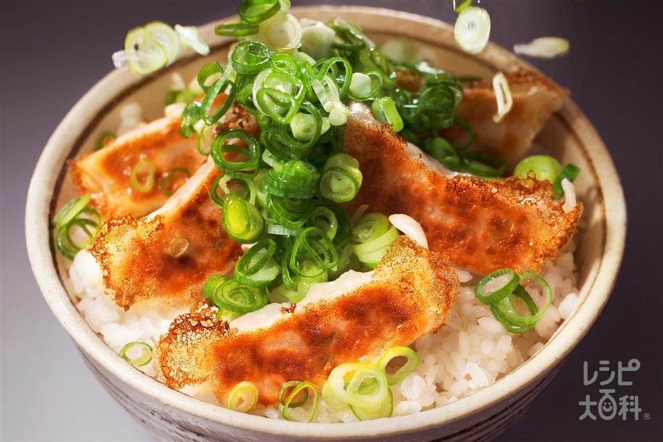 ねぎ塩のせギョーザ(小ねぎ+ご飯を使ったレシピ)