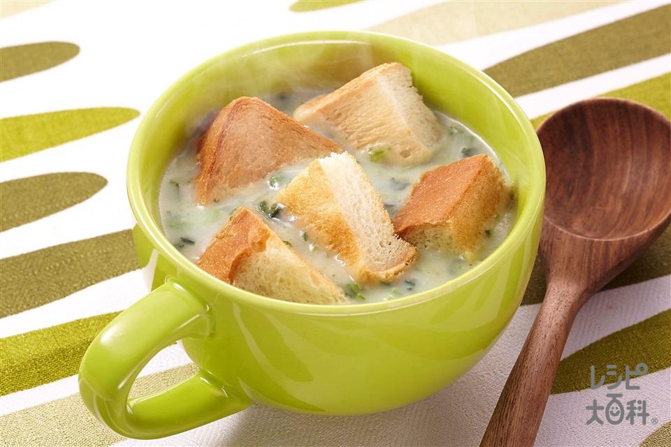 ほうれん草のひたパン(「クノール カップスープ」チーズ仕立てのほうれん草のポタージュ+熱湯を使ったレシピ)