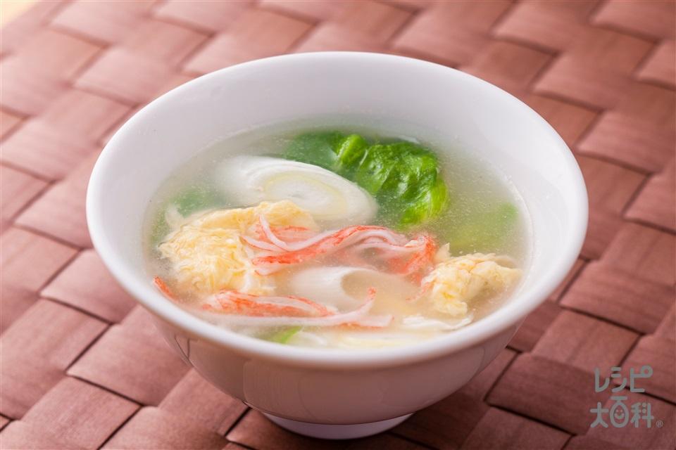 カニレタスープ(かに風味かまぼこ+レタスを使ったレシピ)