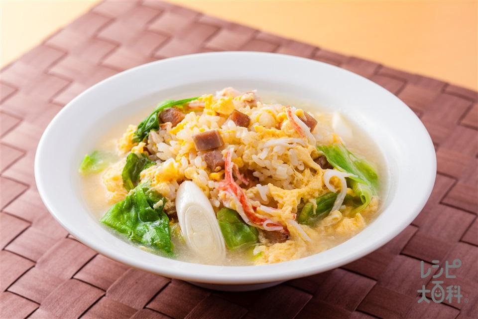 カニレタスープかけ黄金炒飯(ご飯+溶き卵を使ったレシピ)