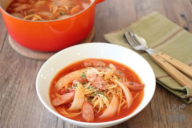ソーセージと玉ねぎのトマトスープパスタ