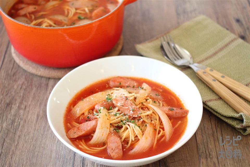 ソーセージと玉ねぎのトマトスープパスタ(スパゲッティ+カットトマト缶を使ったレシピ)
