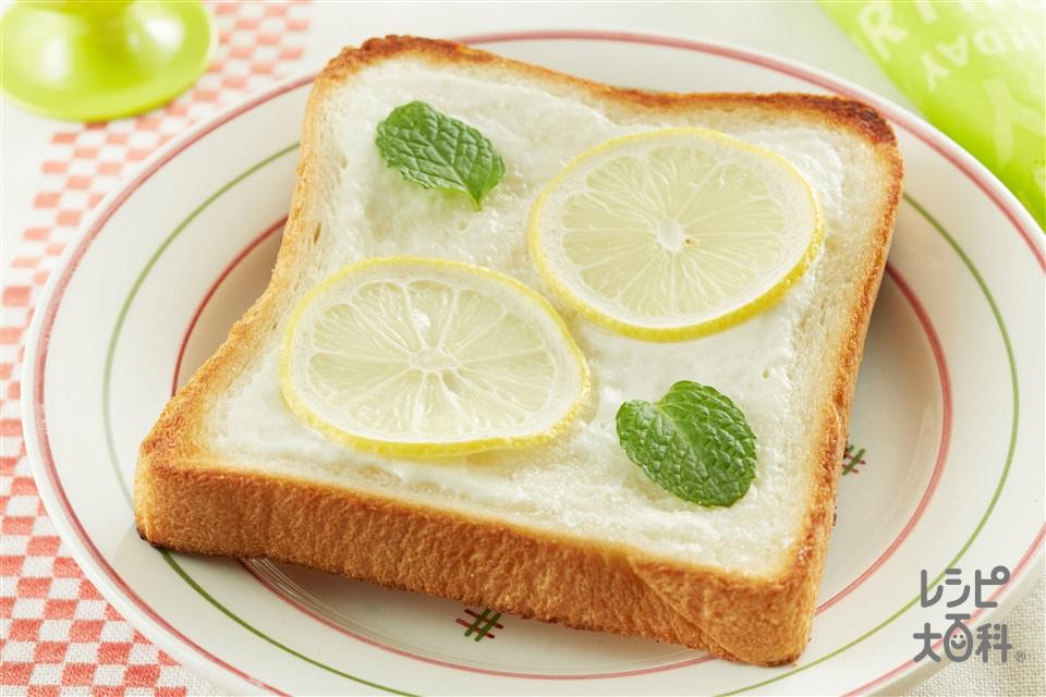 パルパントースト(ヨーグルトレモン)(食パン6枚切り+プレーンヨーグルトを使ったレシピ)
