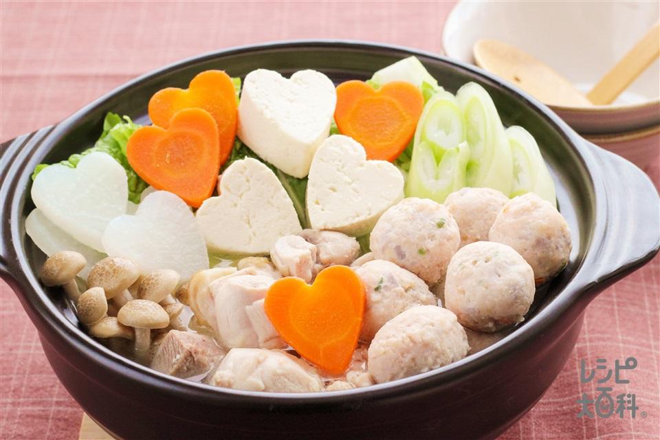 バレンタイン鶏だし・うま塩鍋(鶏もも肉+鶏ひき肉を使ったレシピ)