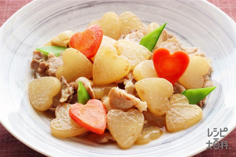 バレンタイン豚バラ大根(豚バラ薄切り肉+大根を使ったレシピ)