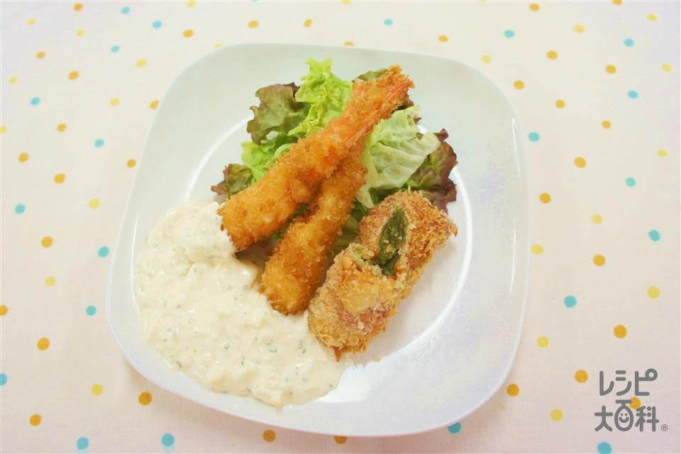 フライ盛り合わせ~タルタルソース添え~(えび+ベーコンを使ったレシピ)