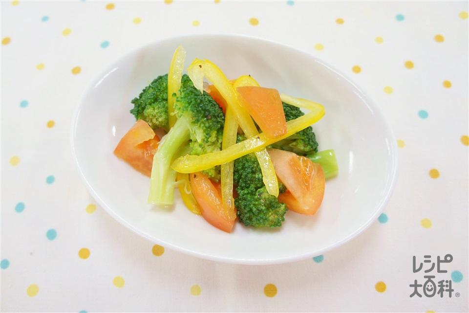 ブロッコリーとトマトのサラダ(ブロッコリー+A「味の素」を使ったレシピ)