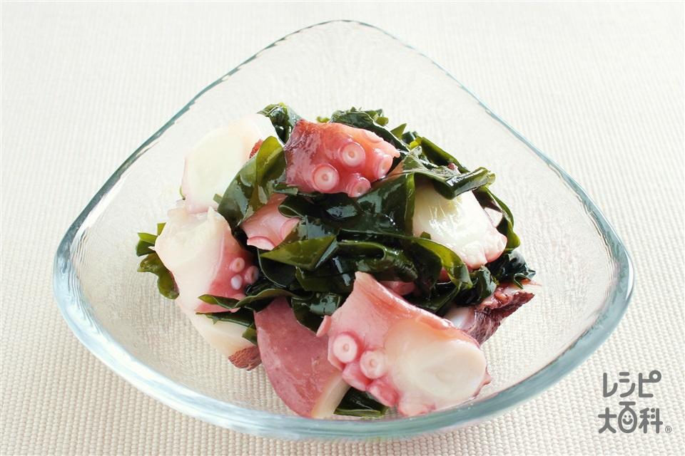 タコとわかめの丸鶏ナムル(ゆでだこ+乾燥わかめ(もどしたもの)を使ったレシピ)