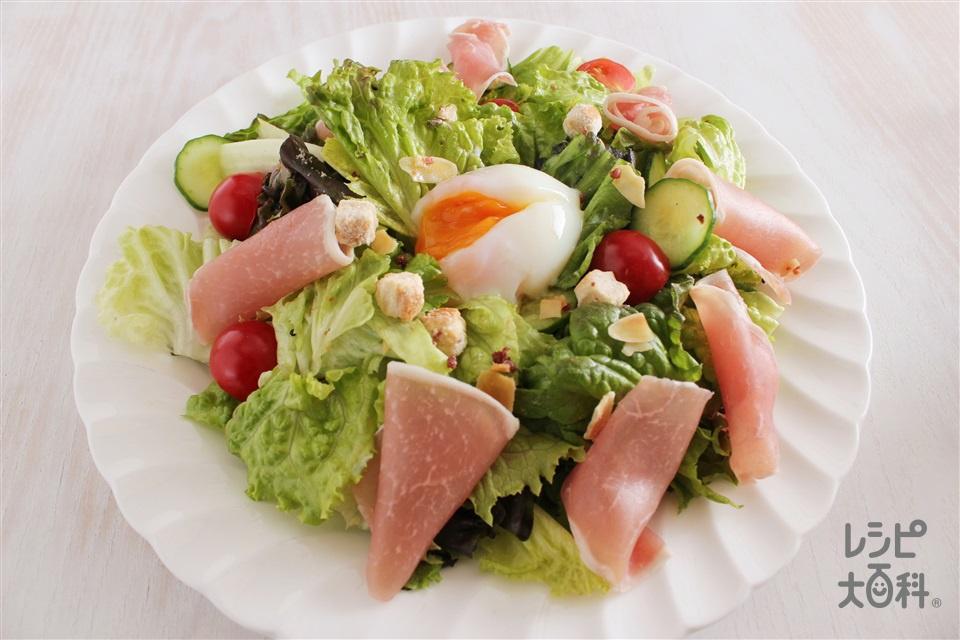 シーザーサラダ(グリーンカール+ミニトマトを使ったレシピ)