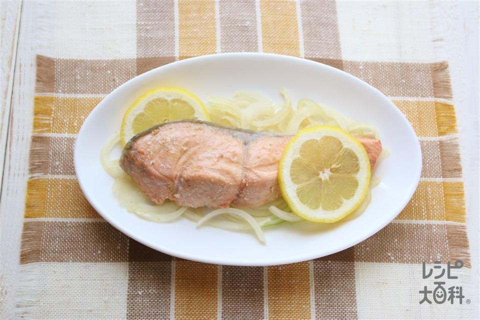 鮭の洋風レンジ蒸し(さけ+玉ねぎを使ったレシピ)