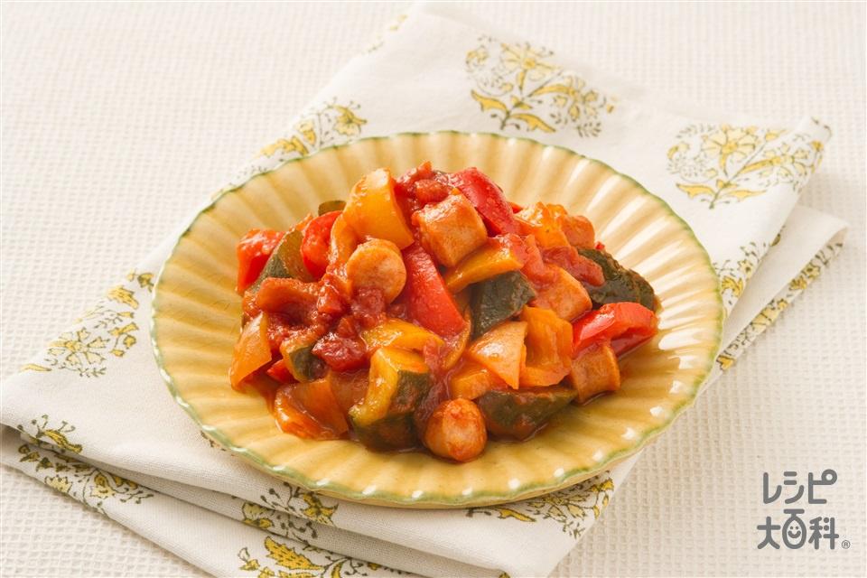 彩り野菜のラタトゥイユ(ホールトマト缶+ズッキーニを使ったレシピ)