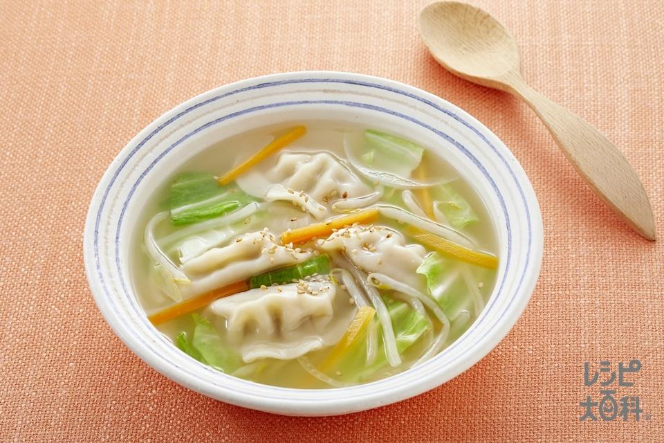 ギョーザ入り野菜スープ(袋入りカット野菜(キャベツミックス)+いり白ごまを使ったレシピ)