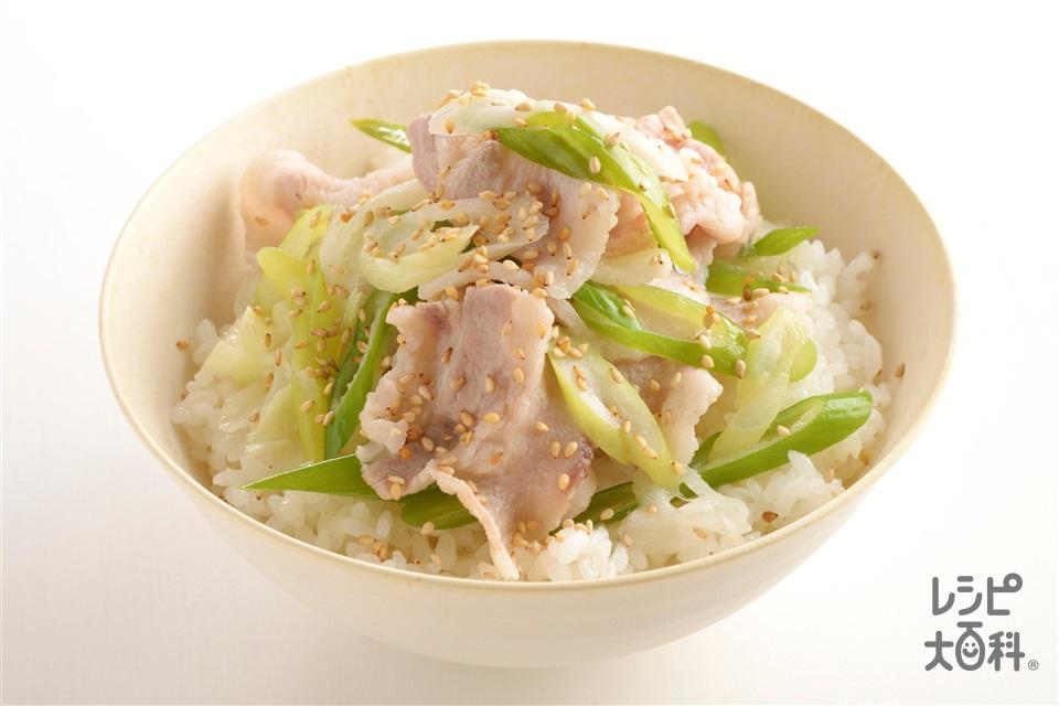 塩豚丼(豚バラ薄切り肉+長ねぎを使ったレシピ)