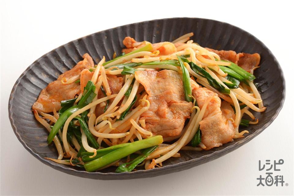 豚キムチ(豚バラ薄切り肉+もやしを使ったレシピ)