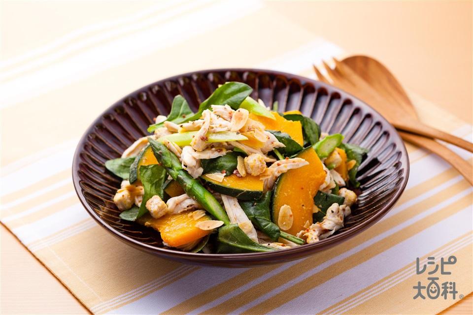 かぼちゃほくほくチキントスサラダ(蒸し鶏+かぼちゃを使ったレシピ)
